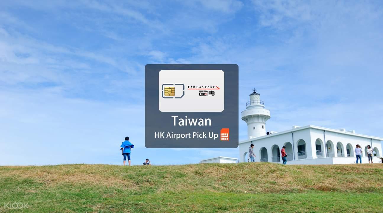 Taiwan Tstar unlimited4G SIM Card